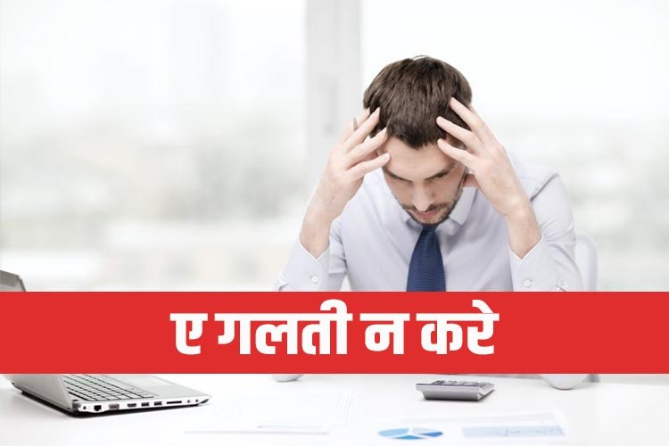 Some Frequent Mistakes by Direct Seller in Rcm Business ?