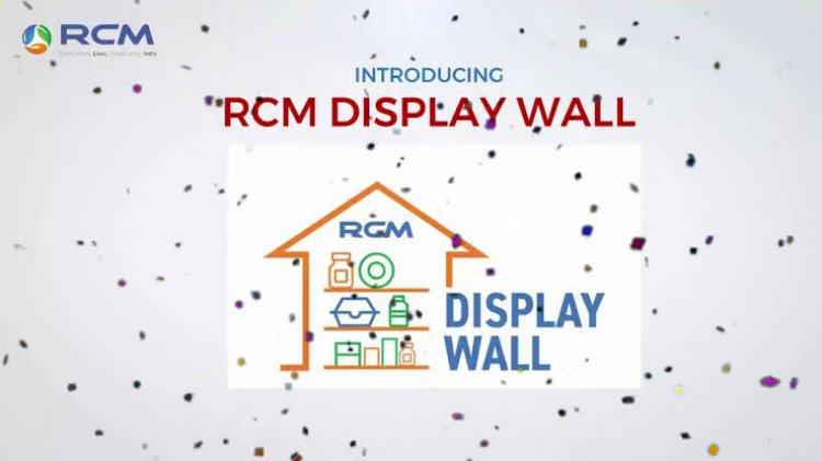 Rcm Display Wall  Registration Details and Full Process in Hindi