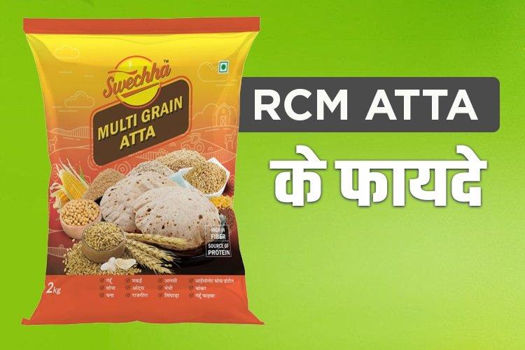 Rcm Swechha Multi Grain Atta Benefits in Hindi
