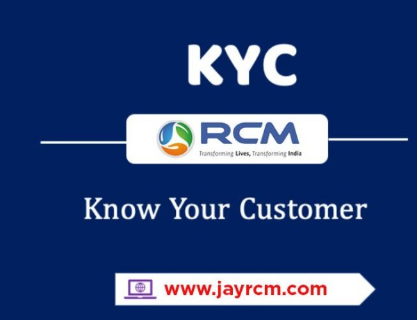 Rcm e-KYC Application Correction | Rcm Business