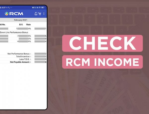 Check Rcm Business Income chart   rcm business commission