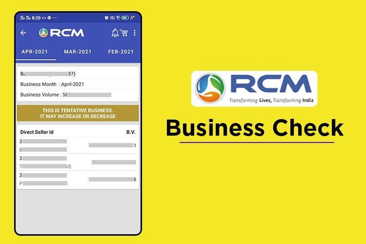 Check Business in Rcm Business   Rcm Business Check