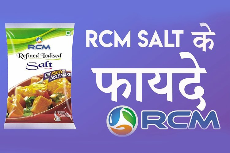 Benefits of rcm salt