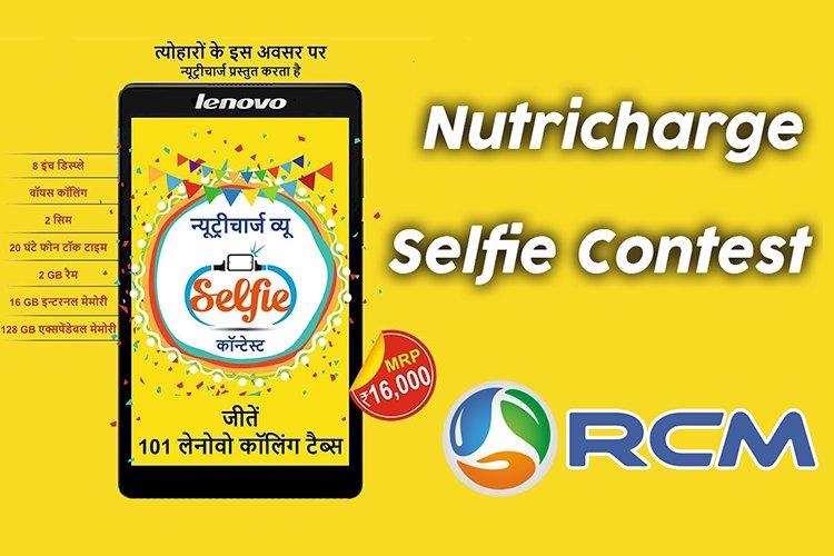 Nutricharge view selfie contest