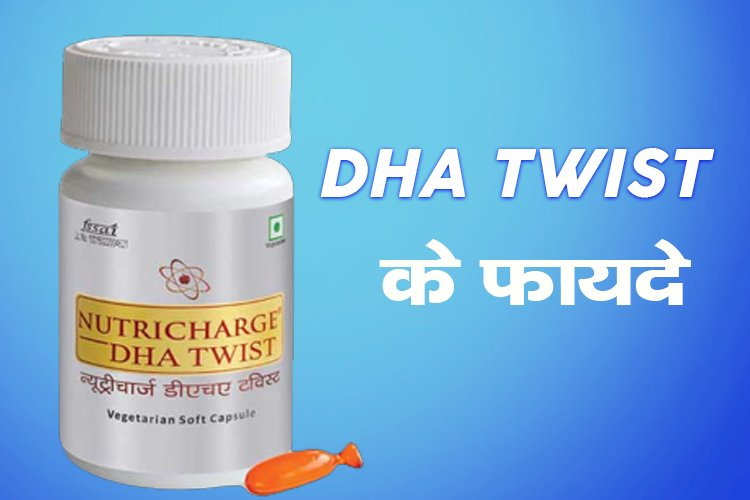 Nutricharge DHA twist Benefit