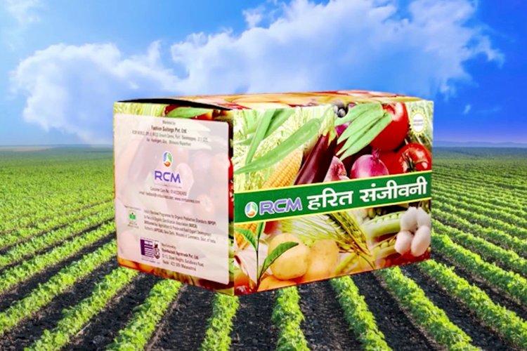 Benefits of RCM harit sanjivani