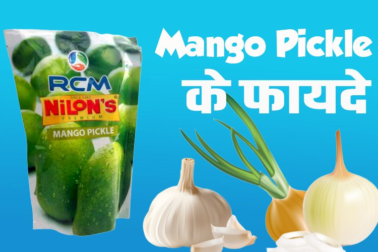 Benefits of RCM Mango pickle