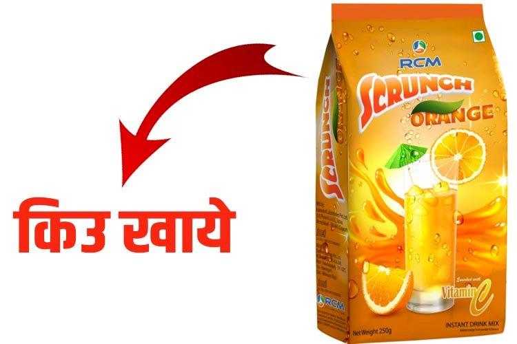 Benefits of rcm scrunch orange